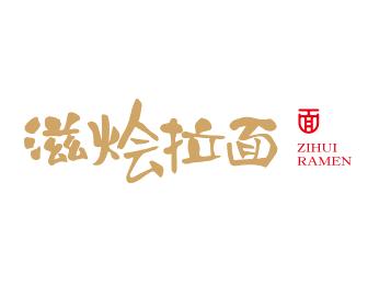 杭州夏果投资管理有限公司logo图