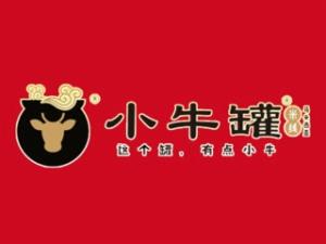 牛小罐米线