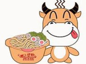 绥化市小燕子餐饮有限公司logo图