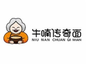 吉林省亿联餐饮服务有限公司logo图