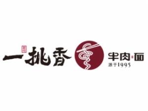 哈尔滨一挑香餐饮有限公司logo图