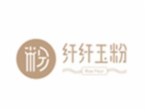 青岛瑞天餐饮管理有限公司logo图