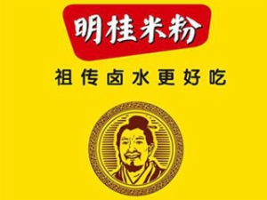桂林市明桂米粉餐饮管理有限公司logo图