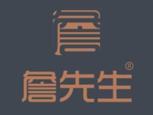 安徽味启餐饮管理有限公司logo图