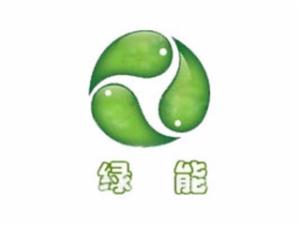 安徽绿能食品股份有限公司logo图