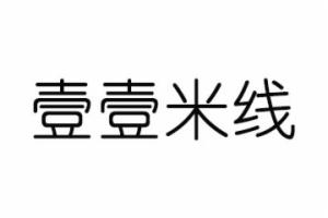 烟台壹壹公主米线餐饮管理有限公司logo图