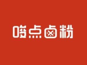 广州正印餐饮管理有限公司logo图