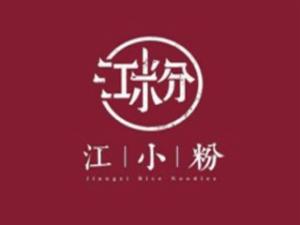 江小粉(北京)餐饮管理有限公司 logo图