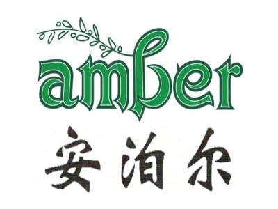 兰州安泊尔清真餐饮有限公司logo图