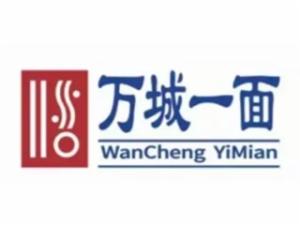 重庆市达优食品有限公司logo图