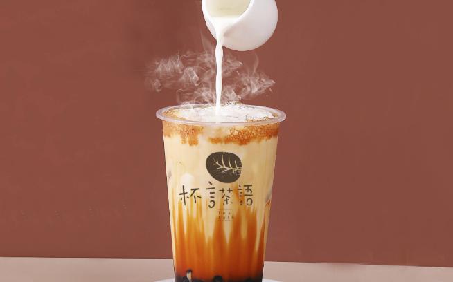 <b>沫言茶语加盟品牌怎么样?</b>
