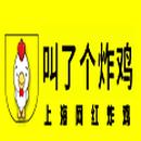 上海台享餐饮管理有限公司logo图