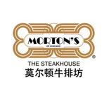 莫尔顿牛排坊