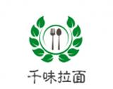 济南品天下餐饮管理有限公司logo图