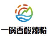 济南小武义餐饮管理咨询有限公司logo图