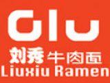 刘秀餐饮连锁管理有限公司logo图
