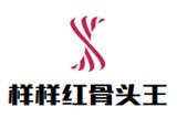 深圳市样样红餐饮服务有限公司logo图