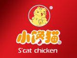 小馋猫炸鸡