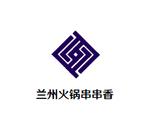 兰州火锅串串香