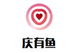 庆有鱼斑鱼火锅HotPot