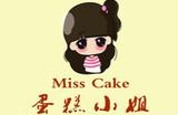 misscake蛋糕小姐