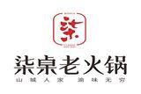 重庆柒桌餐饮管理有限公司logo图