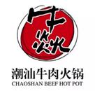 杭州牛焱餐饮管理有限公司logo图