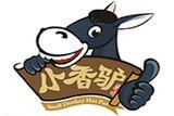 郑州小香驴餐饮管理有限公司logo图