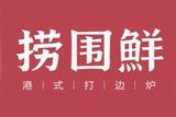 上海食佳餐饮管理有限公司logo图