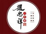 赵忠祥三生面馆