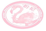 粉妃川味火锅
