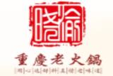 重庆伟泽餐饮管理有限公司logo图