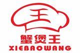 蟹煲王肉蟹煲