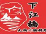 杭州依众餐饮管理有限公司logo图