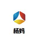 杨妈酸辣粉logo图