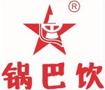 重庆锅巴饮餐饮管理有限公司logo图