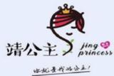 北京福瑞同发餐饮管理有限公司logo图