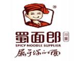 哈尔滨蜀面郎餐饮管理有限公司logo图
